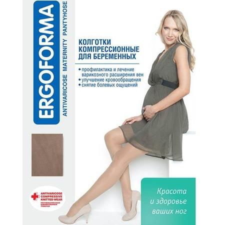 Купить Колготки медицинские эластичные компрессионные для беременных Ergoforma 113. Цвет: коричневый