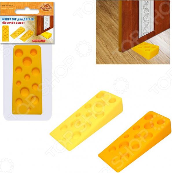 Фиксатор для дверей Мультидом «Кусочек сыра» RC45-1. В ассортименте блокирующие устройства бусинка фиксатор дверей