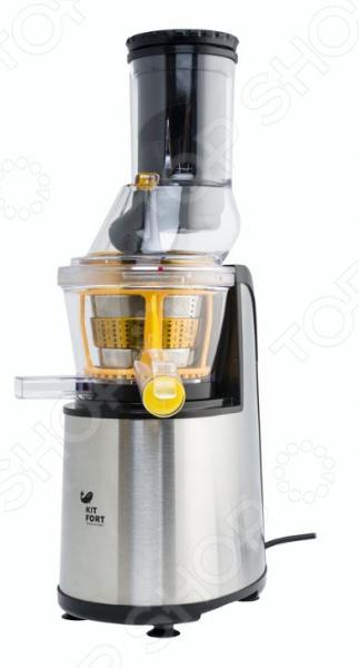 Соковыжималка шнековая КТ-1102