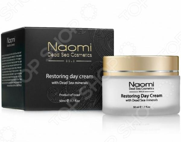 Крем для лица дневной Naomi with Dead Sea minerals naomi dead sea cosmetics набор по уходу за ступнями