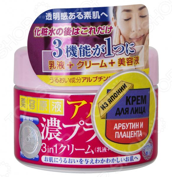 цена на Крем для лица COSMETEX ROLAND с арбутином и плацентой