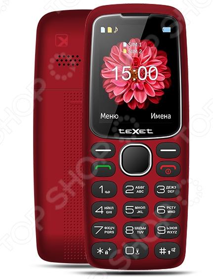 Мобильный телефон для пожилых людей Texet TM-B307 телефон dect gigaset l410 устройство громкой связи