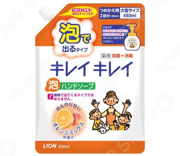 Запасной блок с жидким мылом для рук Lion с ароматом апельсина kao magiclean toilet aroma моющее средство для туалета для устранения стойких запахов с ароматом свежих трав запасной блок 350 мл