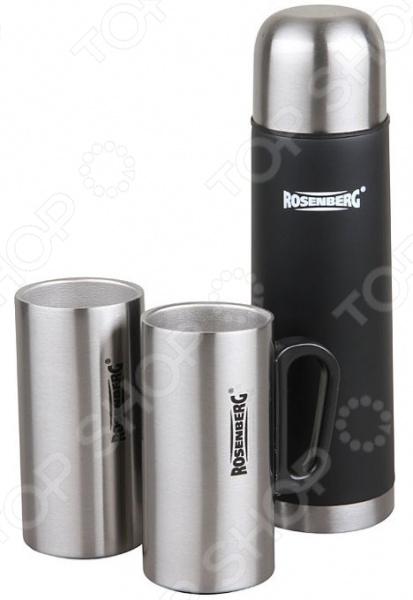 Набор подарочный: термос и кружки Rosenberg RSS-420104