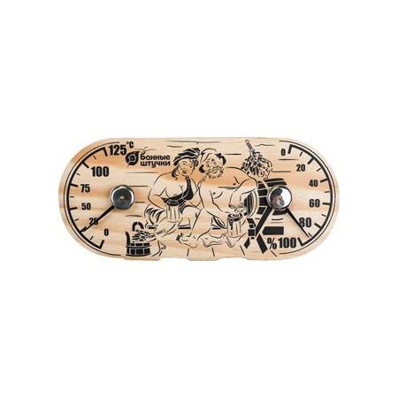 Купить Термометр с гигрометром для бани и сауны Банные штучки «В парной»