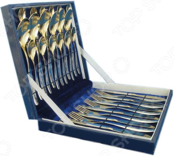Набор столовых приборов Нытва «Лира» 5496 набор столовых приборов нытва лира 3023