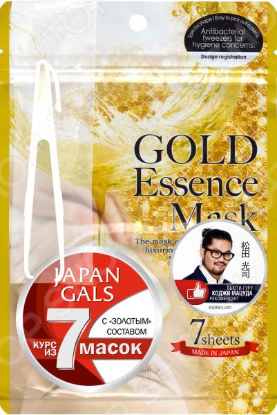 Zakazat.ru: Набор тканевых масок для лица Japan Gals «Золото»