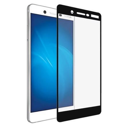 Стекло защитное 2.5D Media Gadget для Nokia 7