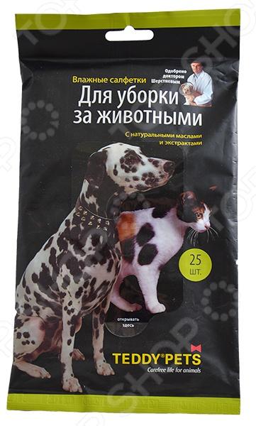 Салфетки влажные для животных Teddy Pets для уборки за животными полотенца для животных triol салфетки рукавицы влажные для животных уп 5шт