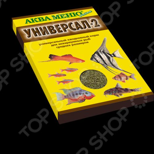 Корм для рыб Аква Меню «Универсал-2» станок деревообрабатывающий мастер универсал 2500e 2 5квт эл блок