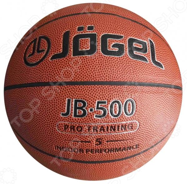 Мяч баскетбольный Jogel JB-500