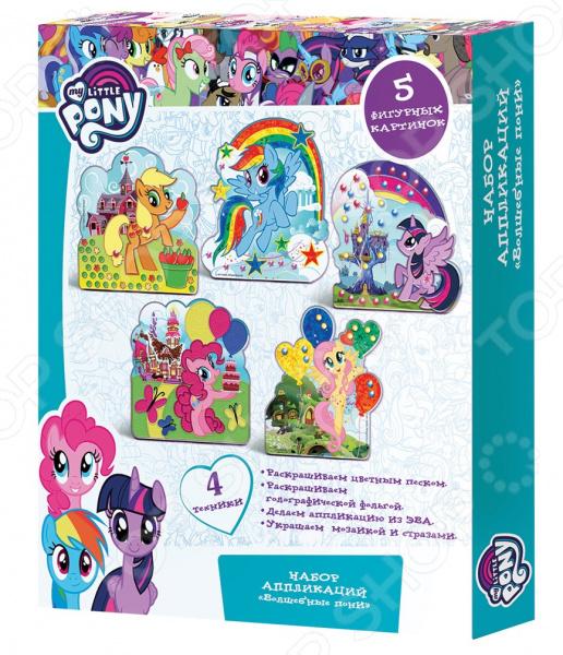 Набор для изготовления аппликаций My Little Pony «Волшебные пони»