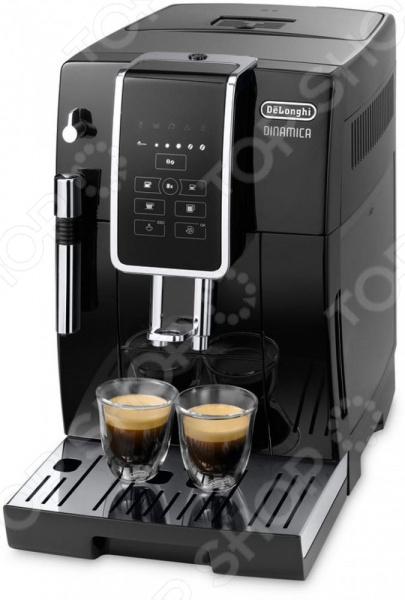 Кофемашина DeLonghi ECAM 350 15 B кофемашина delonghi dinamica ecam 350 15 b