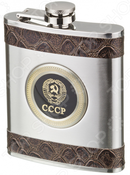 Фляжка «СССР» 214-056