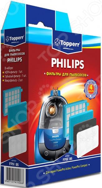 Набор фильтров для пылесоса Topperr FPH 86