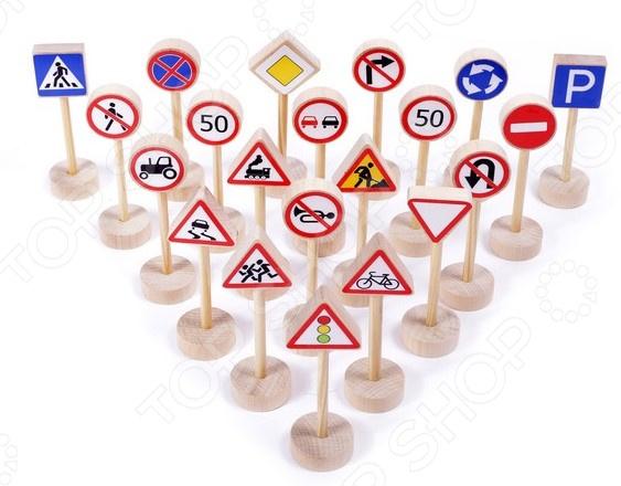 Набор дорожных знаков PAREMO PE1117 игровой набор bruder набор знаков дорожных работ 62 000