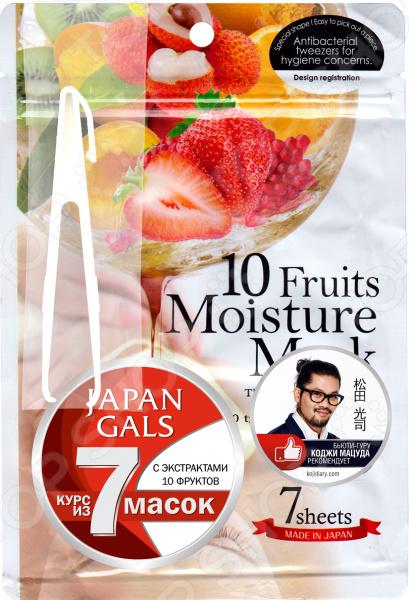Zakazat.ru: Набор тканевых масок для лица Japan Gals с экстрактами 10 фруктов
