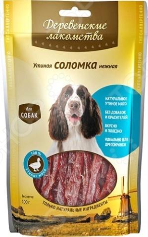 Лакомство для собак Деревенские лакомства «Утиная соломка нежная»