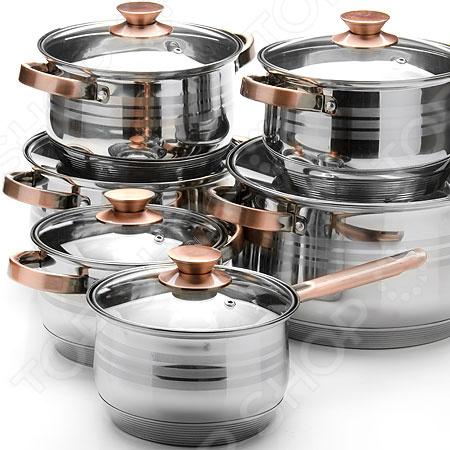 Набор посуды Mayer&Boch MB-26043