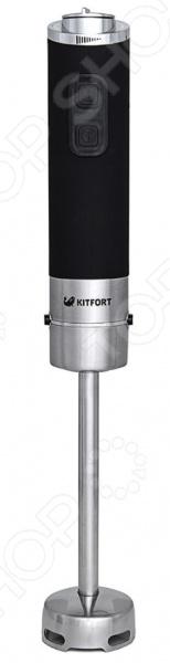 Блендер погружной KITFORT KT-1323