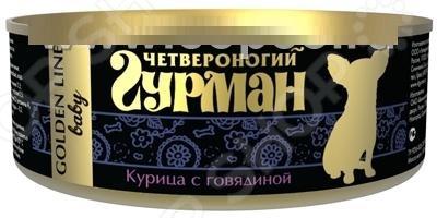 Корм консервированный для щенков Четвероногий Гурман Golden «Курица с говядиной в желе»