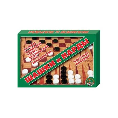 Купить Набор для игры в шашки и нарды Десятое королевство 3221
