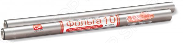 Фольга пищевая GRIFON 500-017 grifon style матрас ортопедический grifon style прима амальфи 160x90 арт gsr 8011