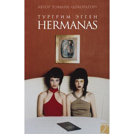 Купить Hermanas