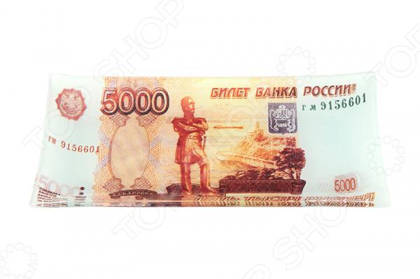 Тарелка декоративная Elan Gallery с подставкой «5000 рублей» elan gallery шпажки для канапе с подставкой слон оранжевый