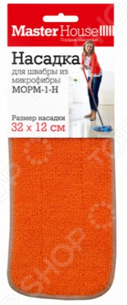 Насадка для швабры Master House MOPM-1-H