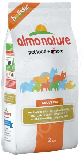 almo nature Holistic Adult Cat with Turkey 54279