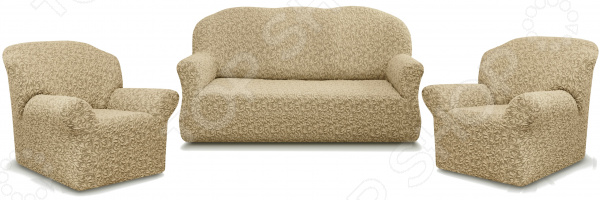 Натяжной чехол на трехместный диван и чехлы на 2 кресла Karbeltex «Престиж» 10034