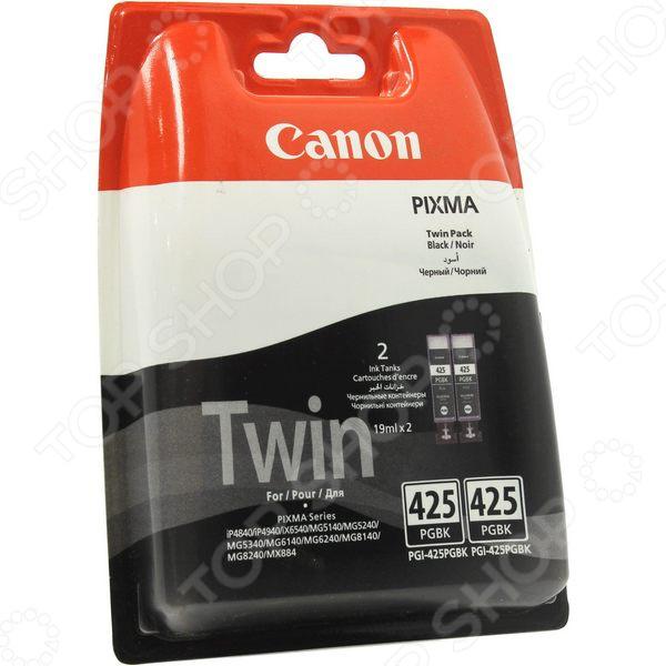 Набор картриджей струйных Canon PGI-425PGBK цена
