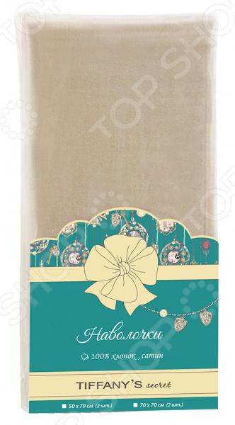 Набор из 2-х наволочек Tiffany's Secret . Цвет: светло-бежевый