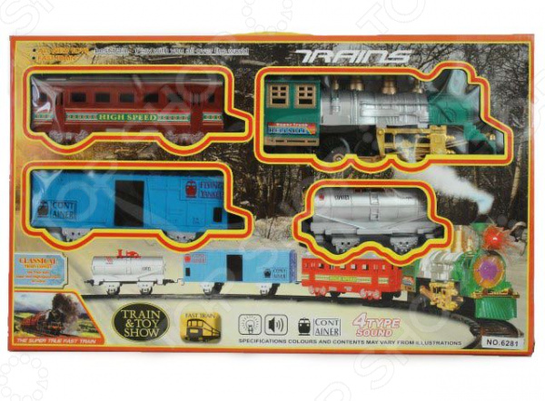 Zakazat.ru: Набор железной дороги игрушечный Yako 1724258