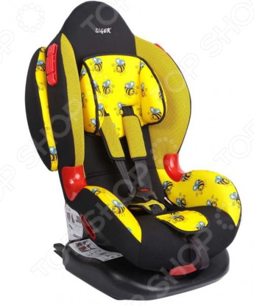 Автокресло SIGER «Кокон» ISOFIX. Рисунок: пчелка детское автомобильное кресло siger кокон isofix крес0120