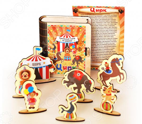 Игрушка развивающая «Настольный театр: Цирк»