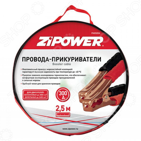 Провода пусковые Zipower PM 0505 N плавки от купальника с графическим рисунком