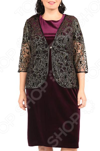 Платье Blagof «Прекрасная парижанка»