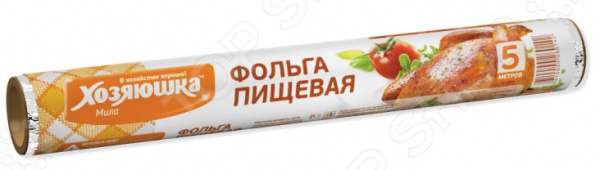 Фольга пищевая Хозяюшка «Мила» 09003-60 салфетка бытовая хозяюшка мила 04001 мила 04001