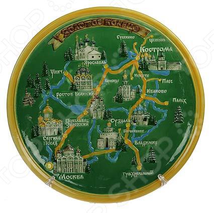 Тарелка декоративная «Золотое кольцо»