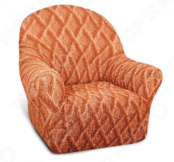 Натяжной чехол на кресло Еврочехол «Виста. Ромбы»