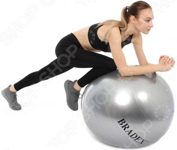 Мяч гимнастический с насосом Bradex «Анти-взрыв» 3