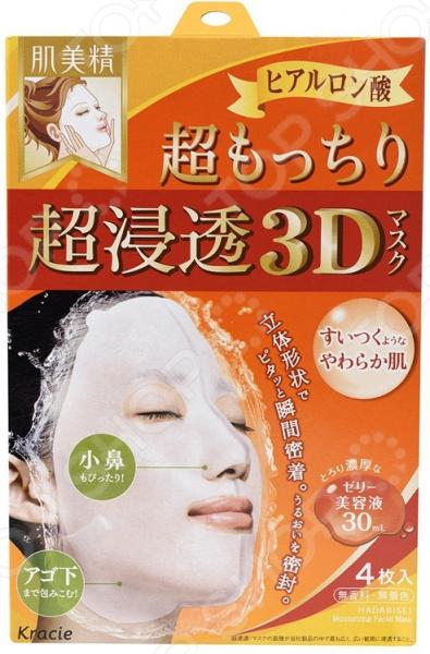 Маска для лица Kracie увлажняющая Hadabisei 3D с гиалуроновой кислотой