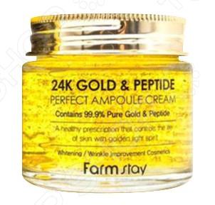 Ампульный крем с золотом и пептидами «Тайна совершенства»