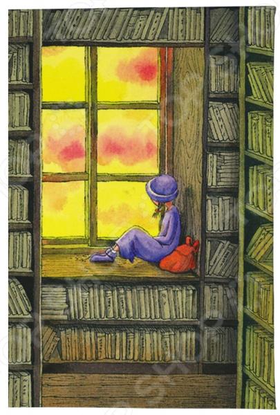 Обложка для автодокументов Mitya Veselkov «В библиотеке»