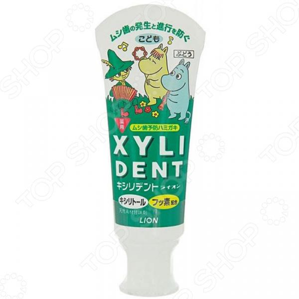 Зубная паста детская Lion Xylident с ксилитолом