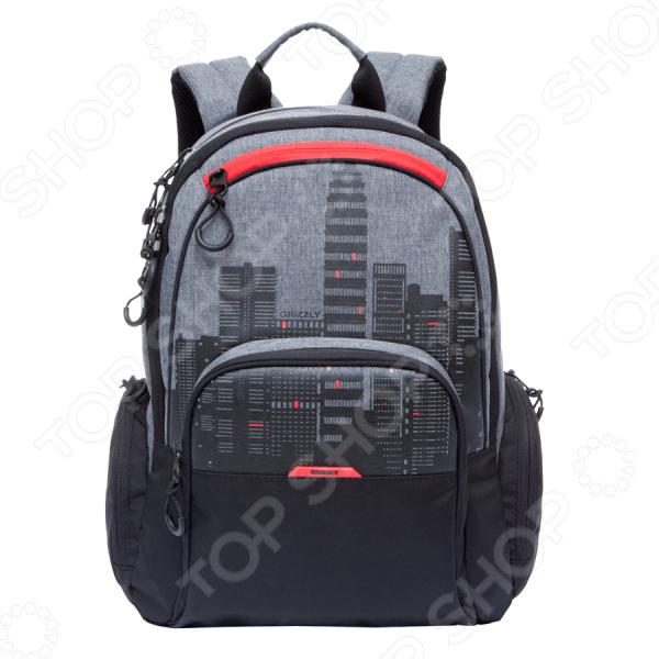 Рюкзак молодежный Grizzly RU-713-2