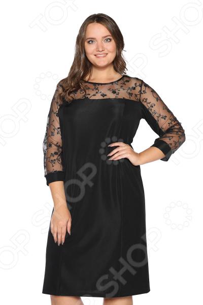 Платье Лауме-Лайн «Праздничное настроение». Цвет: черный
