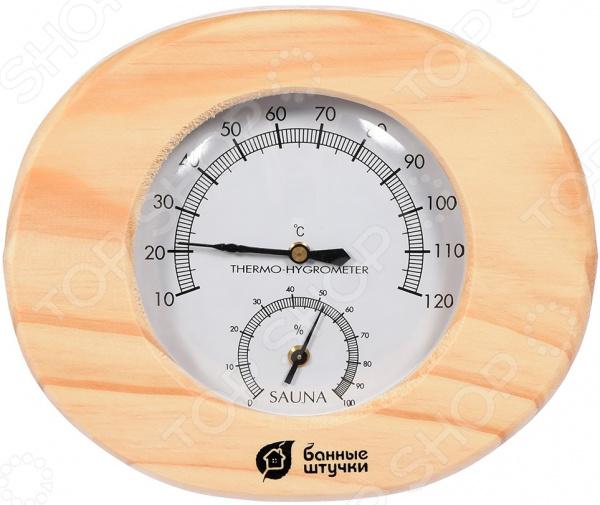 Термометр для бани и сауны Банные штучки в деревянном корпусе с гигрометром термометр с гигрометром банная станция овальный в деревянном корпусе